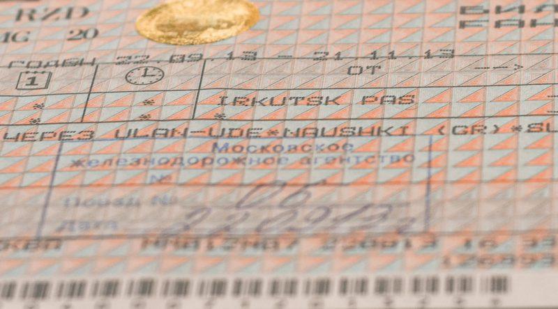 Tickets TransMongolië Express