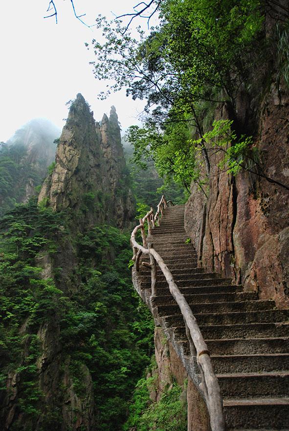 Huangshan Gele bergen trap omhoog
