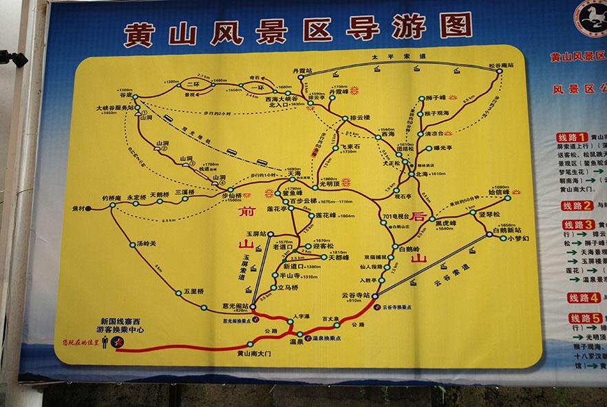 Huangshan Gele bergen routekaart