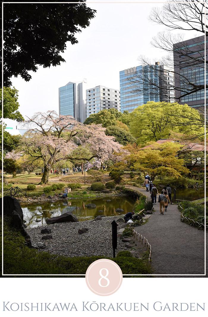 Koshikawa Korakuen Garden Tokyo